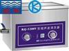 超声波清洗器KQ-5200V