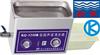 超声波清洗器KQ-3200B