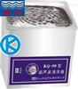 超声波清洗器KQ-50