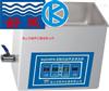 超声波清洗器KQ-250DA