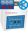 超声波清洗器KQ-50DA