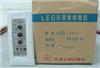 光商工继电器LDG-73型上海特价供应