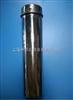 63*350mm 不锈钢吸管消毒桶/不锈钢吸管灭菌桶/移液管消毒桶