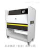 UV紫外老化試驗箱/紫外老化測試箱