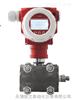 RYB2000MH-DTX工业型单晶硅压力变送器