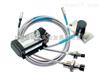 维特锐销售EPRO轴振动传感器可提供出厂证明
