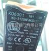 KQ6001易福门传感器原装热卖