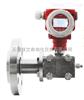 RYB2002MH-DST单晶硅工业型隔膜差压压力变送器