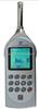 爱华声级计AWA6228配置6(环保局专用)