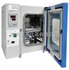 DHG-9053A电热恒温干燥箱