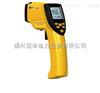 ET950红外线测温仪用途