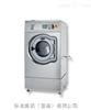 ISO缩水率试验机|国际标准缩水率洗衣机