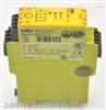 PNOZ X11P 230 VAC德国皮尔兹安全模块进口