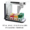 SPS 3 自动进样器备件(货号:190065400)