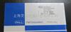 美国PALL P/N 66213 A/C型玻璃纤维过滤膜片25MM 1UM 100片