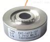 EVT-14T3-10T螺栓紧固力传感器_环式称重传感器_EVT-14T3-5T