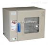 電熱鼓風干燥箱GZX-9030MBE