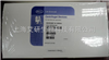 PALL MicrosepTM和Microsep MF超濾離心管od003c46