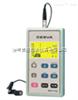 声级计和噪声测量分析仪器(济南赛畅)
