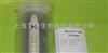 millipore 纯水机纯化柱QTUM0TEX1