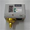HYDAC压力开关EDS710系列选型参数