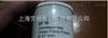 沃特曼whatman含无机黏合剂玻璃微纤维滤纸GF9 10370202