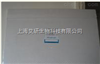 WHATMAN GF/C玻璃微纤维滤纸46*57cm. Whatman 1822-915 25/盒