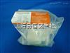 131456美国透析袋MD31(300KD)