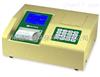 LH-S3112硫化物测定仪 硫化物检测仪