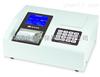 LH-NO33112硝酸盐氮测定仪 硝酸盐氮检测仪