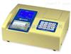 LH-NI3112重金属镍测定仪 镍离子检测仪