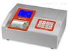 LH-FE3112重金属铁测定仪 铁离子检测仪