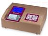 LH-ZN3112重金属锌测定仪 锌离子检测仪