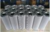 钢厂回油滤芯SFBX-1000*10