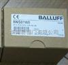 BALLUFF接近开关,巴鲁夫传感器中国公司