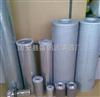 STZX2-400*20回油过滤器滤芯厂家