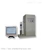 橡膠氧指數測定儀