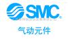 VFR6210-5DZ-06日本SMC电磁阀选型介绍