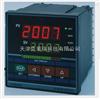 数显PID调节仪,数显温控仪,温控表