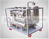 四川抗燃油真空滤油机优质供应商
