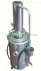 YN-ZD-20电热蒸馏水器厂家