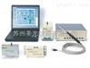 CRMS无尘车间-超净间监视系统