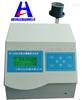 ND-2108A实验室磷酸根分析仪 磷酸根测定仪 台式磷酸根分析仪  磷酸根表