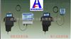 WGZ-200C 双通道双通道在线浊度仪 工业在线浊度计 在线浊度表 浊度监测仪