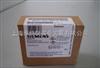 6ES7193-4CF50-0AA0德国西门子PLC模块上海一级代理特价现货供应