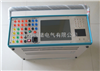 GH-6404(40A)微机继电保护测试仪