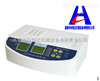 DR5200四川便携式总磷测定仪 污水总磷测定仪 总磷含量测定仪