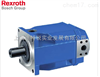 A7V系列rexroth柱塞泵选型参数共享