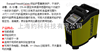 新型多功能干体炉E520N&V2140N&C2250N