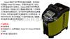 新型多功能干体炉G550N&700N